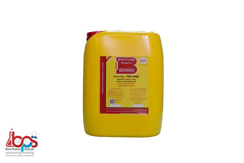 محصولات صنایع شیمیایی برنا تحت عنوان محصول چسب آب بندی bz90