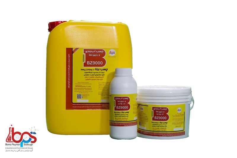 محصولات صنایع شیمیایی برنا تحت عنوان محصول چسب آب بندی z90