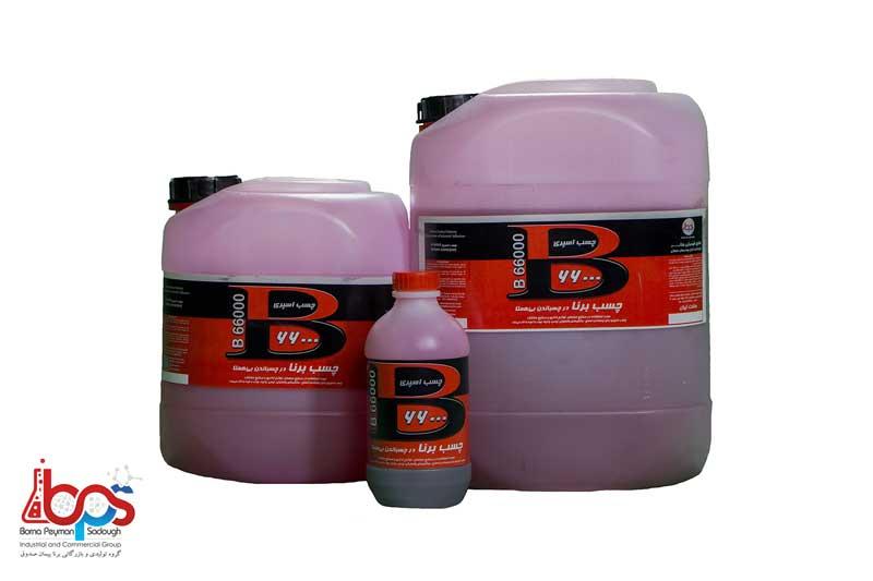 محصولات صنایع شیمیایی برنا تحت عنوان محصول چسب برنا چسب اسپری قرمز