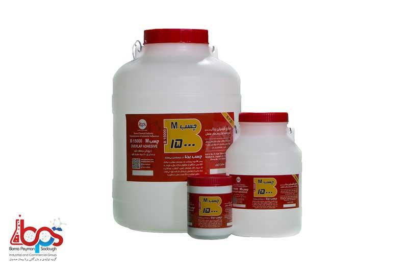 محصولات صنایع شیمیایی برنا تحت عنوان محصول چسب m