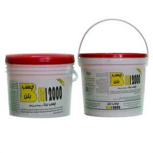 محصولات صنایع شیمیایی برنا تحت عنوان محصول چسب برنا چسب بتن