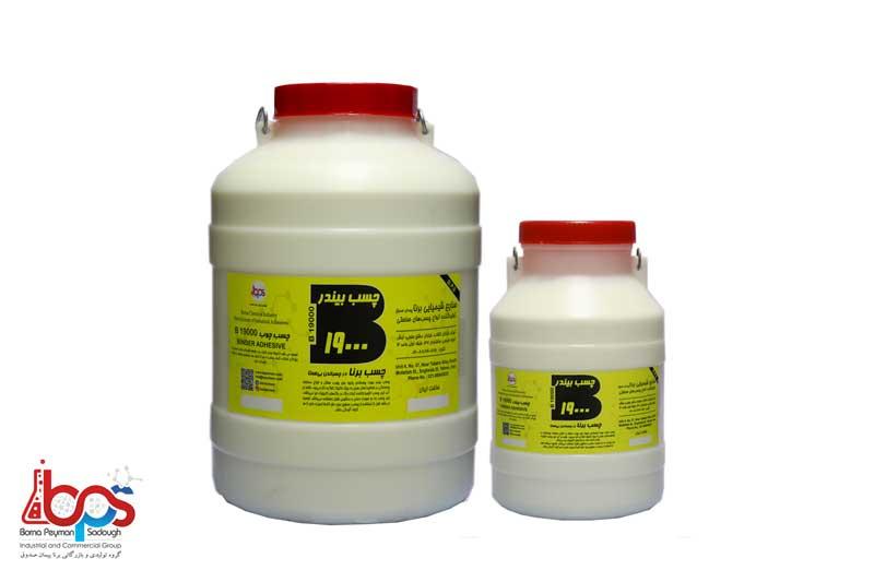 محصولات صنایع شیمیایی برنا تحت عنوان محصول چسب بیندر