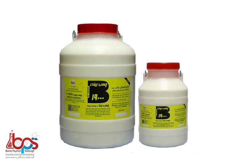 محصولات صنایع شیمیایی برنا تحت عنوان محصول چسب برنا چسب بیندر