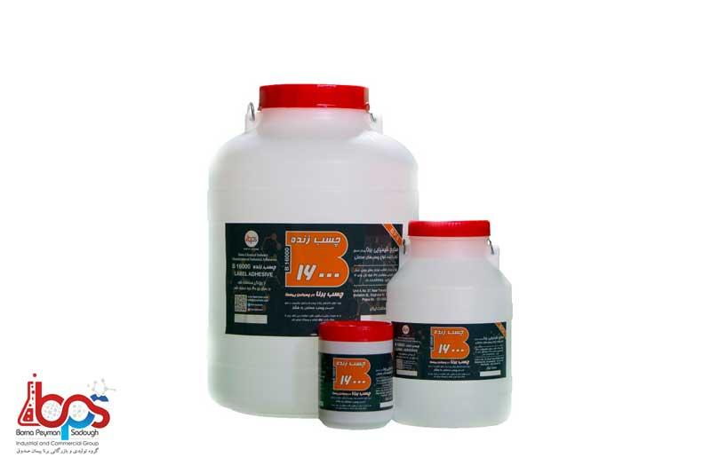 محصولات صنایع شیمیایی برنا تحت عنوان محصول چسب برنا چسب زنده
