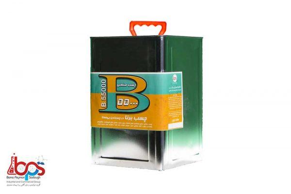 چسب صنعتی B55000