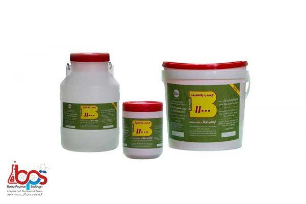 محصولات صنایع شیمیایی برنا تحت عنوان محصول چسب برنا چسب پلاستیک