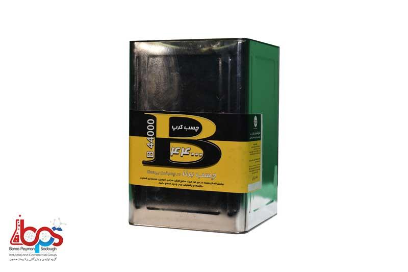 محصولات صنایع شیمیایی برنا تحت عنوان محصول چسب کرپ