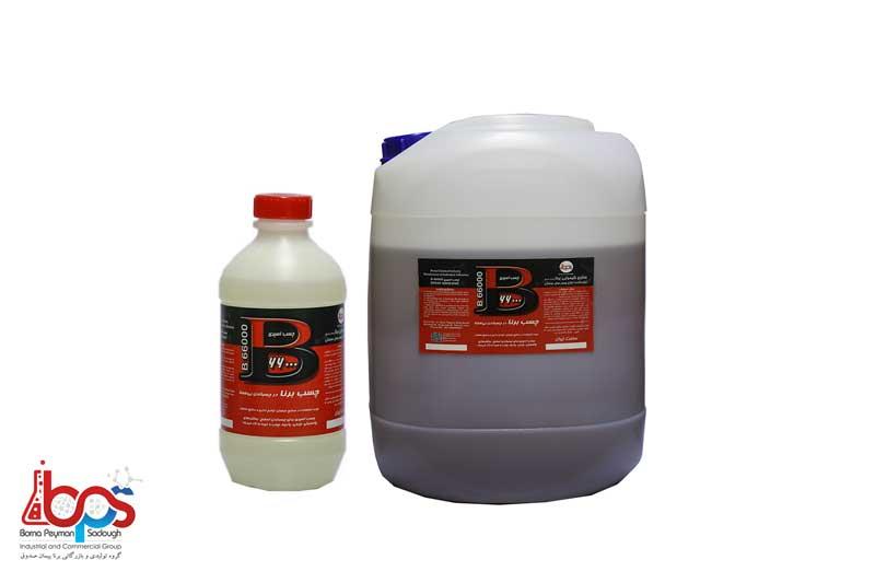 محصولات صنایع شیمیایی برنا تحت عنوان محصول چسب اسپری بی رنگ