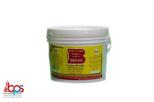 Adhesive BS9000
